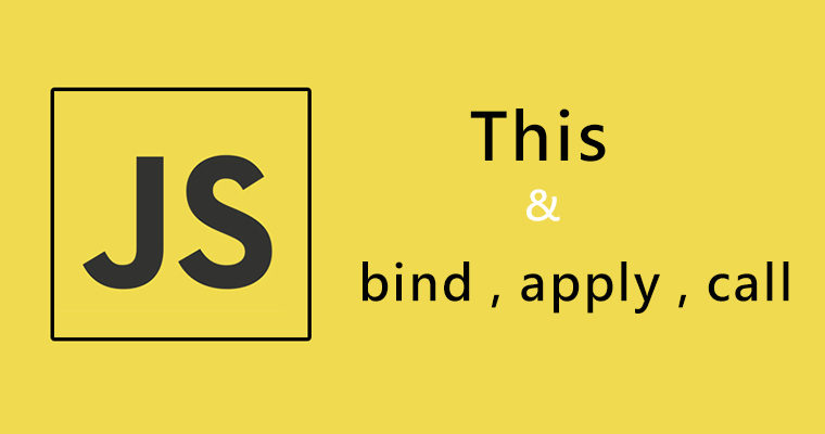 js – this , call , bind , apply
